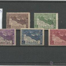 Sellos: 1927 - TUBERCULOSOS Y HERIDOS DE GUERRA - BELGICA. Lote 50214262
