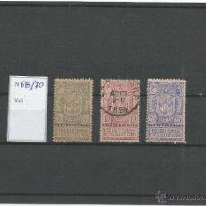 Sellos: 1894 - EXPOSICIÓN DE ANVERS - BELGICA. Lote 50214287
