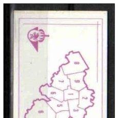 Sellos: BELGICA - CARNET - BOOKLET Nº C-1485. Lote 53043704