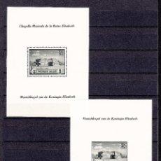 Sellos: BELGICA HB 13/4 CON CHARNELA = 537A/B SIN CHARNELA, MUSICA, FUNDACION MUSICASL-REINA ISABEL-. Lote 53305315