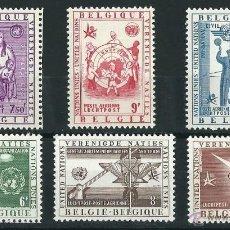 Sellos: BELGICA 1958 YVERT AEREOS 35/35** NACIONES UNIDAS. Lote 53997660