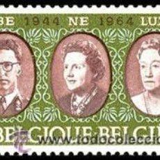 Sellos: BELGICA 1964 IVERT 1306 *** 20º ANIVERSARIO DE LA UNIÓN ADUANERA DEL BENELUX. Lote 54636560