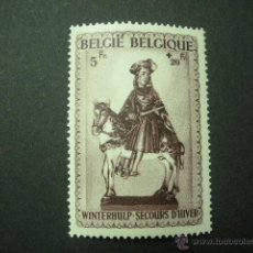 Sellos: BELGICA 1942 IVERT 592A *** SAN MARTIN DE SAINT-TROND. Lote 54639689