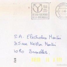 Sellos: BELGICA. MATASELLOS ESPECIAL. BRUSELAS 1985. Lote 56047345
