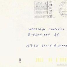 Sellos: BELGICA. MATASELLOS ESPECIAL. BRUSELAS. HERVE BATTICE. 1985. Lote 56315417