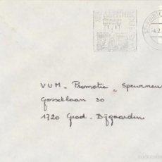 Sellos: BELGICA. MATASELLOS ESPECIAL CASTILLO. 1985. Lote 56332223