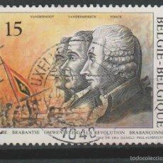 Sellos: LOTE E2-SSELLOS SELLO FRANCIA GRAN TAMAÑO. Lote 180179118