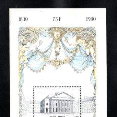 Sellos: BELGICA HB 55** - AÑO 1980 - 150º ANIVERSARIO DE LA INDEPENDENCIA. Lote 59118715