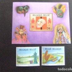Sellos: BELGICA BELGIQUE BELGIË 1995 MUSÉES DE BELGIQUE YVERT N º 2582 / 83 + BLOC 70 ** MNH. Lote 72015755