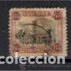 Sellos: AYUNTAMIENTO DE DENDERMONDE, BÉLGICA. EMIT. EN 1920. Lote 77650065