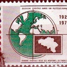 Sellos: 1973.BELGICA .VIÑETA-CAMARA SINDICAL DE NEGOCIADORES DE SELLOS... *.MH (17-526) . Lote 79081729