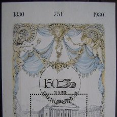 Sellos: BELGICA - IVERT H. BLOQUE Nº 55 USADA - 150 ANIV. DE LA INDEPENDENCIA (R089). Lote 80903023