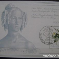 Sellos: BELGICA - IVERT H. BLOQUE Nº 65 USADA - FLORES (R092). Lote 80903131