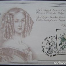 Sellos: BELGICA - IVERT H. BLOQUE Nº 65 USADA - FLORES - ROSAS (R094). Lote 80903175