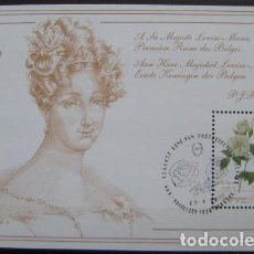 Sellos: BELGICA - IVERT H. BLOQUE Nº 63 USADA - FLORES (R090). Lote 80903091