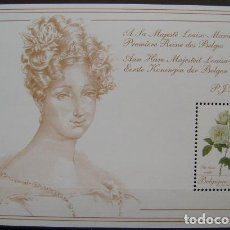 Sellos: BELGICA - IVERT H. BLOQUE Nº 63 NUEVA (**) - FLORES (R091). Lote 80903111