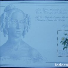 Sellos: BELGICA - IVERT H. BLOQUE Nº 65 NUEVA (**) - FLORES (R093). Lote 80903151