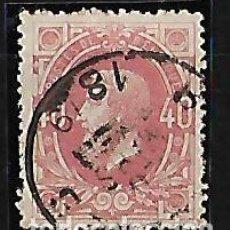 Sellos: BÉLGICA 1869-78 EFIGIE DE LEOPOLDO II USADO. YVERT 34 CADA UNO.. Lote 84427892