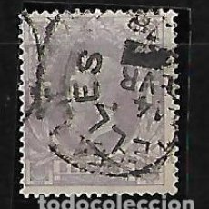 Sellos: BELGICA 1869-78 EFIGIE DE LEOPOLDO II USADO. YVERT 36. . Lote 84427944