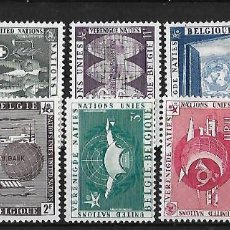 Sellos: BELGICA 1958 EXPOSICION UNVIERSAL DE BRUSELAS SERIE DE NACIONES UNIDAS SERIE COMPLETA NUEVOS. Lote 84428364