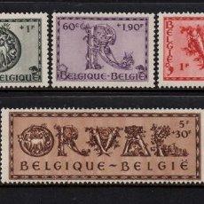 Sellos: BELGICA 625/30** - AÑO 1943 - ORVAL, PRO RECONSTUCCION DE LA ABADIA. Lote 85380768