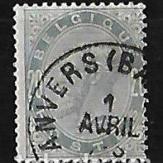 Sellos: BÉLGICA 1883. EFIGIE DE LEOPOLDO II. Lote 85440224