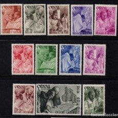 Sellos: BELGICA 556/67** - AÑO 1941 - ORVAL - FONDO PARA LA RECONSTRUCCION DE LA ABADIA. Lote 87280964
