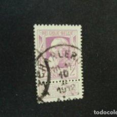 Sellos: BELGICA,BELGIQUE,1896-97,LEOPOLDO II,YVERT-COB 80,SCOTT 91,USADO,VARIEDAD,LEER DESCRIPCIÓN,(LOTE AB). Lote 89422572