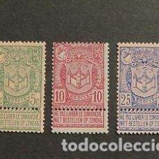 Sellos: BELGICA 1894 IVERT 68/70 * EXPOSICIÓN INTERNACIONAL DE ANVERS. Lote 89479452