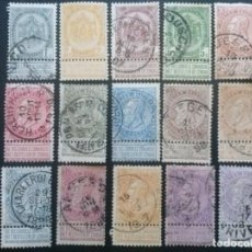 Sellos: BÉLGICA , YVERT Nº 53 - 67 , SERIE COMPLETA , 1893-1900. Lote 90413514