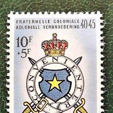 Sellos: BÉLGICA. 1421 UNIÓN FRATERNAL DE LAS EX-TROPAS COLONIALES: ESCUDO. 1967 . SELLOS NUEVOS Y NUMERACIÓN. Lote 96035263