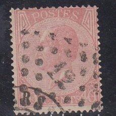 Sellos: BELGICA 20 USADA, LEOPOLDO I . Lote 96269771