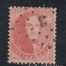 Sellos: BELGICA 16A USADA, LEOPOLDO I . Lote 96269871