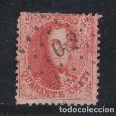 Sellos: BELGICA 16A USADA, LEOPOLDO I, DIENTE CORTO . Lote 96269899
