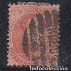 Sellos: BELGICA 16C USADA, LEOPOLDO I,. Lote 96269967