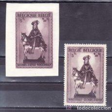 Sellos: BELGICA 1941 IVERT 592A/92B * SAN MARTIN DE SAINT-TROND. Lote 100537635