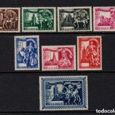 Sellos: BELGICA 1943 IVERT 631/8 * AUXILIO DE INVIERNO - ICONOGRAFÍA DE SAN MARTIN (3) . Lote 100598159