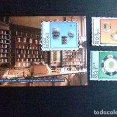 Sellos: BELGICA BELGIQUE BELGIË 1994 PORCELAINES DE BELGIQUE YVERT 2566 / 67 + BF 68 ** MNH. Lote 100763475