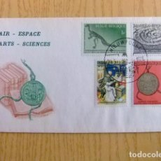 Sellos: BELGICA BELGIQUE BELGIË FDC 1966 / AIR ESPACE ARTS SCIENCES / NIEUWE POORT / COB Nº 1374 / 1380 . Lote 100970499