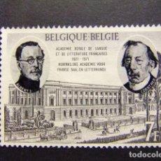 Sellos: BELGICA BELGIQUE 1971 YVERT N 1576 FU. Lote 101978575