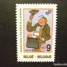Sellos: BELGICA BELGIQUE 1989 FILATELIA EN LA JUVENTUD -NÉRON YVERT N 2339 ** MNH. Lote 102035323