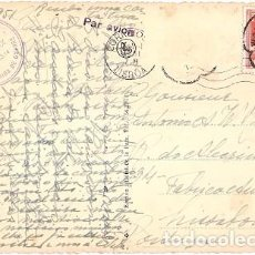 Sellos: BELGICA & POSTALE, EL LEÓN Y EL CAMPO DE BATALLA, WATERLOO, HOTEL DE LA PAIX, LISBOA 1951 (5466). Lote 102106603