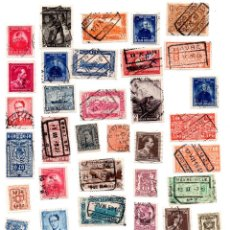 Sellos: LOTE 3 - SELLOS ANTIGUOS DE BELGICA BELGIQUE. Lote 102109187