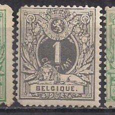 Sellos: BELGICA 1869-1884 - NUEVO. Lote 102574871