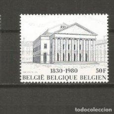 Sellos: BELGICA SELLO YVERT NUM. 1983 ** SERIE COMPLETA SIN FIJASELLOS . Lote 113561659