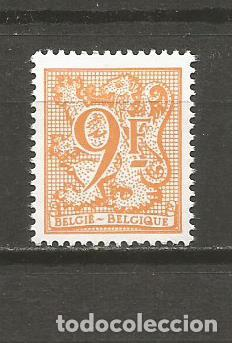 BELGICA SELLO YVERT NUM. 2159 ** SERIE COMPLETA SIN FIJASELLOS (Sellos - Extranjero - Europa - Bélgica)
