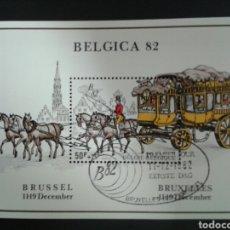 Sellos: BÉLGICA. YVERT HB-59. SERIE COMPLETA USADA. BELGICA 82. CARRUAJE DE CABALLOS. Lote 114670988