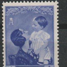 Sellos: LOTE H SELLOS SELLO BELGICA AÑO 1937. Lote 121336732