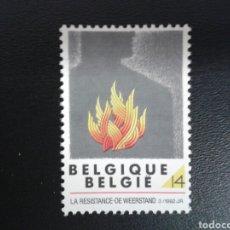 Sellos: BÉLGICA. YVERT 2444. SERIE COMPLETA NUEVA SIN CHARNELA. RESISTENCIA SEGUNDA GUERRA MUNDIAL.. Lote 114951106