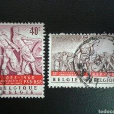 Sellos: BÉLGICA. YVERT 1131/2. SERIE COMPLETA USADA. PARTIDO SOCIALISTA BELGA.. Lote 115753636